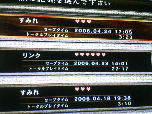 20070424170808.jpg